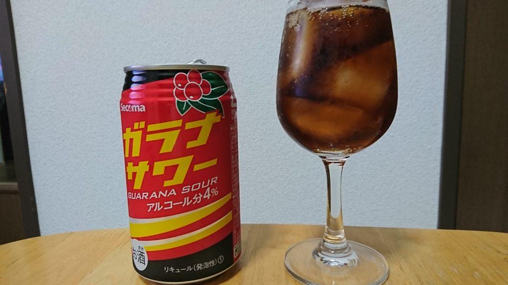 【お酒の感想】ガラナサワー – 北海道のコンビニ・セイコーマート販売の癖になるチューハイ