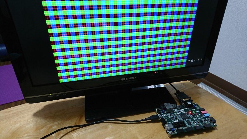 【FPGA/HDL】FPGAでゲーム機をつくろう日記まとめ