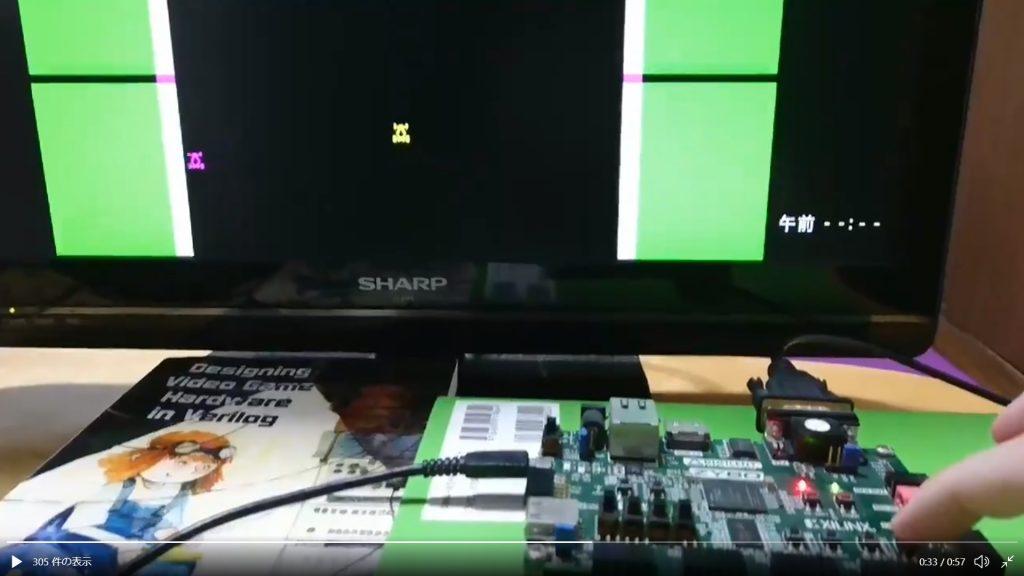 【FPGA】Racing GameのサンプルをZybo向けに変更して動かす(FPGA + Verilogでゲーム機をつくろう日記6日目)