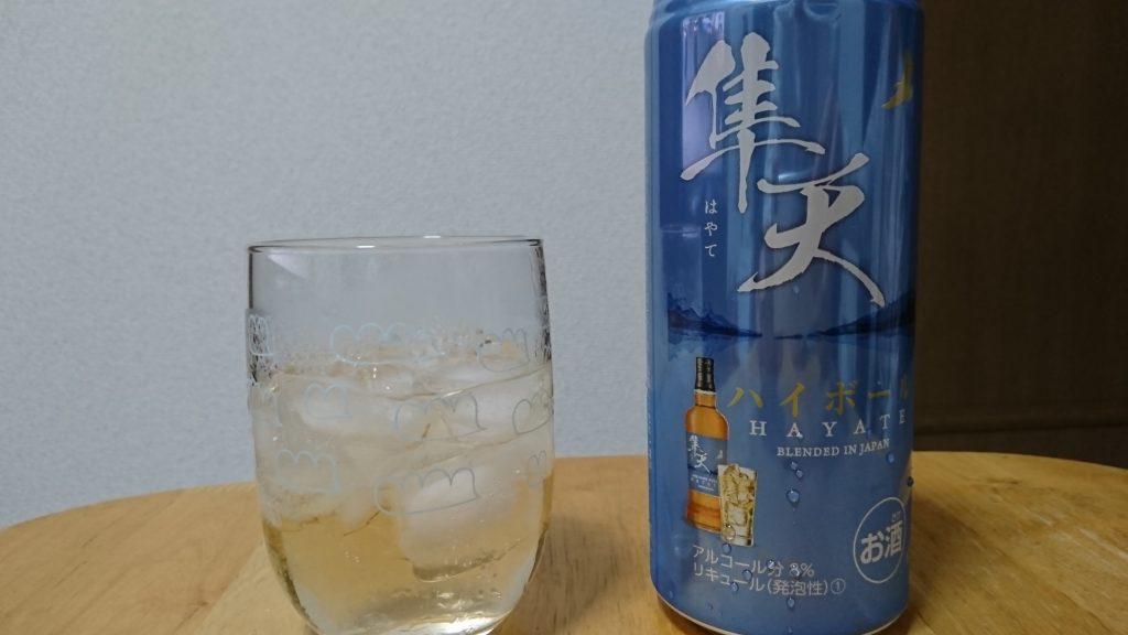 【酒】南アルプス 隼天ハイボール – なめらかで甘い風味のファミマで売ってる和製ウイスキーハイボール