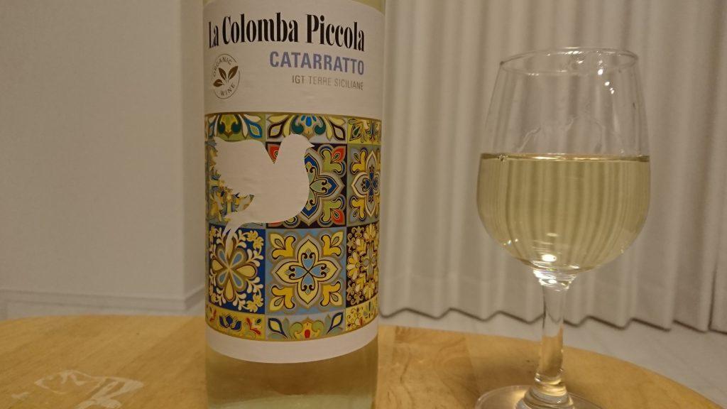 【お酒の感想】ラ・コロンバ・ピッコラ カタラット – 酸味が特徴的なフルーティな白ワイン