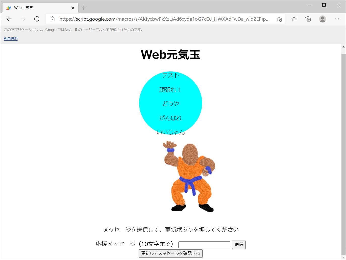 【Web】1週間でWebサービスを作るイベントweb1weekお題「増える」の振り返り