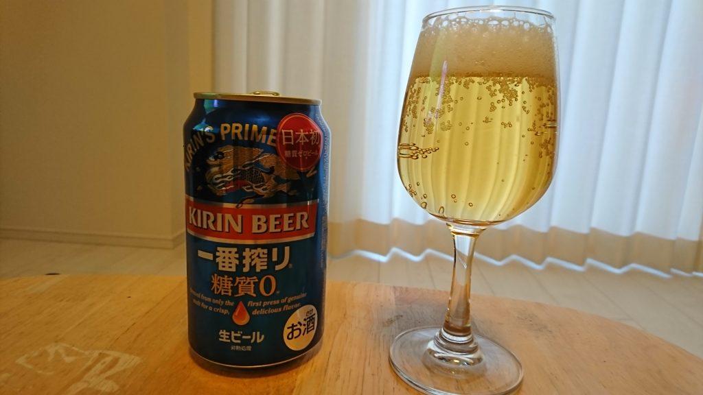 【お酒の感想】一番搾り 糖質0() – 不思議な味だが軽くて苦みが少ないので好きな人は好きかも?