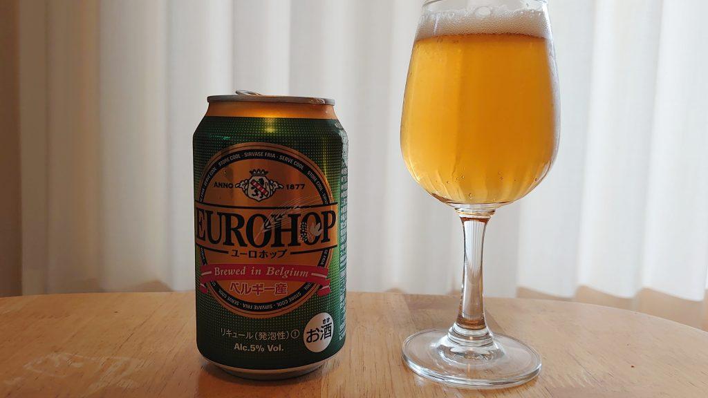 【お酒の感想】ユーロホップ(EUROHOP)- フルーティでコクがあるコスパの良い第3のビール