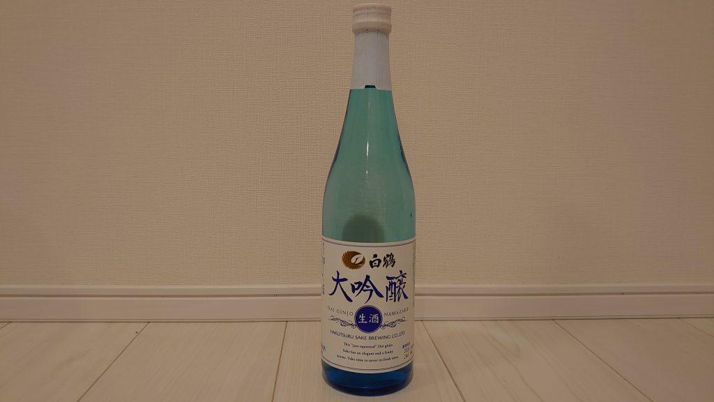 【お酒の感想】白鶴 大吟醸 生酒 – さらりとした飲み口と淡麗な後味が特徴の生酒