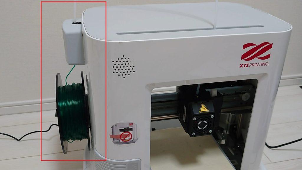 【3Dプリンター】ダヴィンチmini w+でフィラメントがロードできない(フィラメントのリールが動かない)