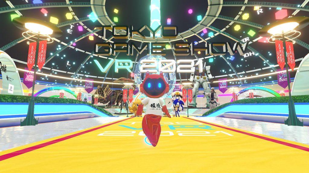 TOKYO GAME SHOW VR 2021レビュー:VR空間で感じた未来の展示会の姿